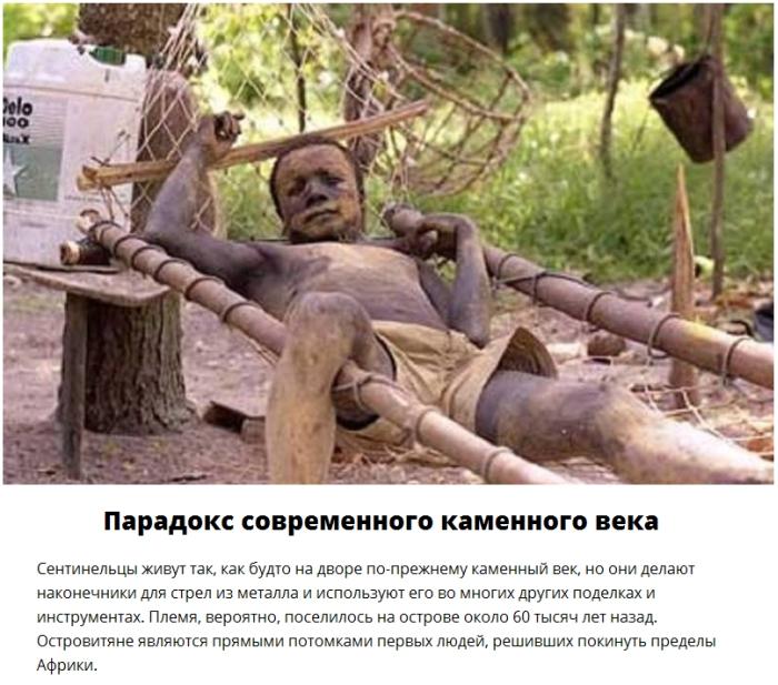 Дикое племя, которое до сих пор живет в каменном веке (8 фото)