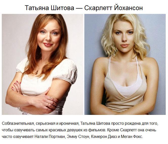 akteri-zarubezhnih-filmov