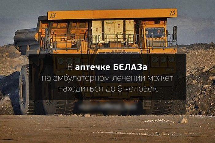 http://trinixy.ru/pics5/20150430/podborka_26.jpg