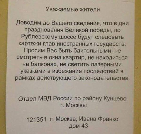 http://trinixy.ru/pics5/20150430/podborka_36.jpg