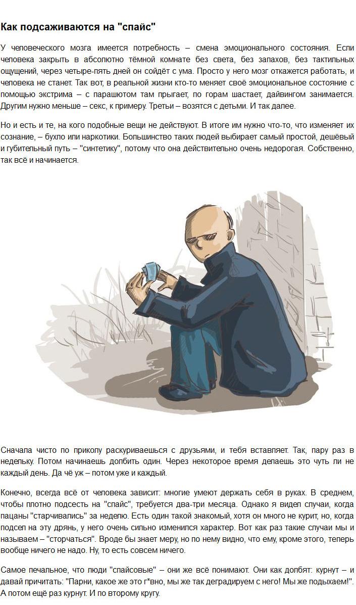 Откровения бывшего торговца смертью (7 скриншотов)