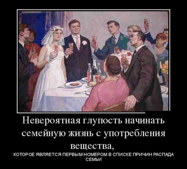 http://trinixy.ru/pics5/20150508/demotivatory_16.jpg