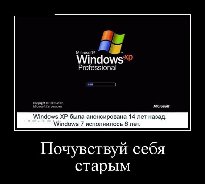 http://trinixy.ru/pics5/20150508/demotivatory_21.jpg
