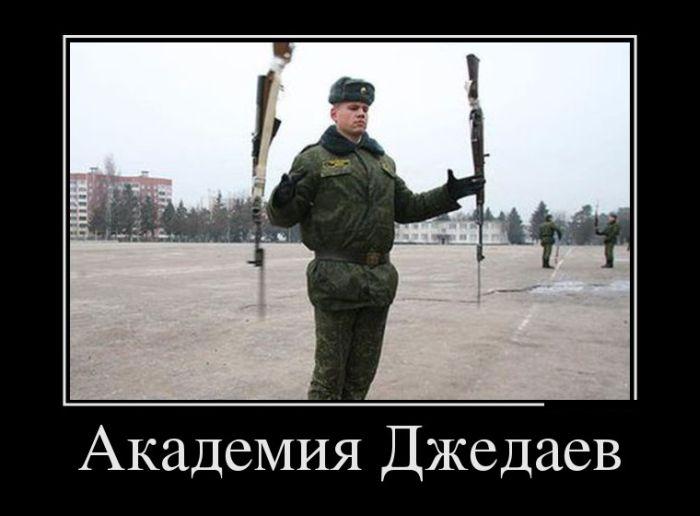 http://trinixy.ru/pics5/20150508/demotivatory_26.jpg