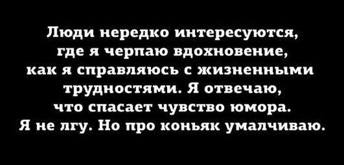 http://trinixy.ru/pics5/20150508/podborka_45.jpg
