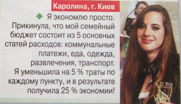 http://trinixy.ru/pics5/20150508/podborka_52.jpg