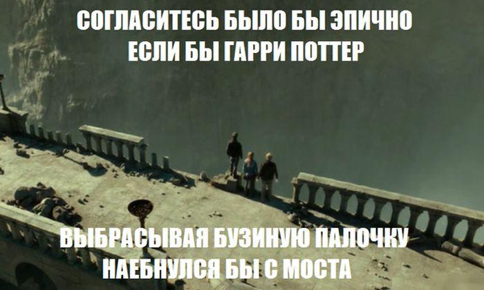 http://trinixy.ru/pics5/20150508/podborka_90.jpg