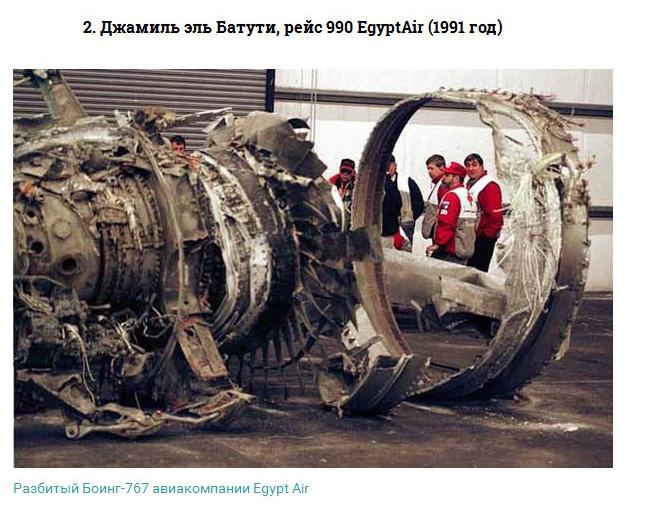 Пилоты-самоубийцы (18 фото)