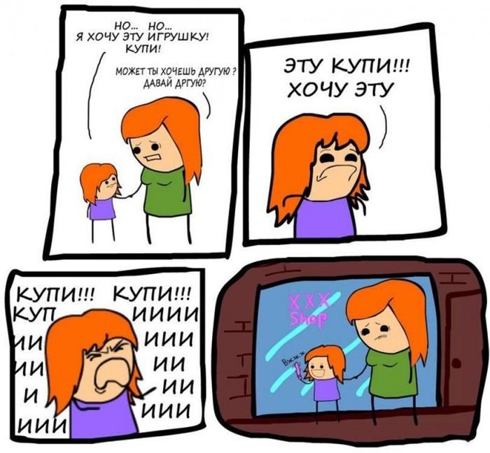 Нестандартный юмор в забавных комиксах (26 картинок)