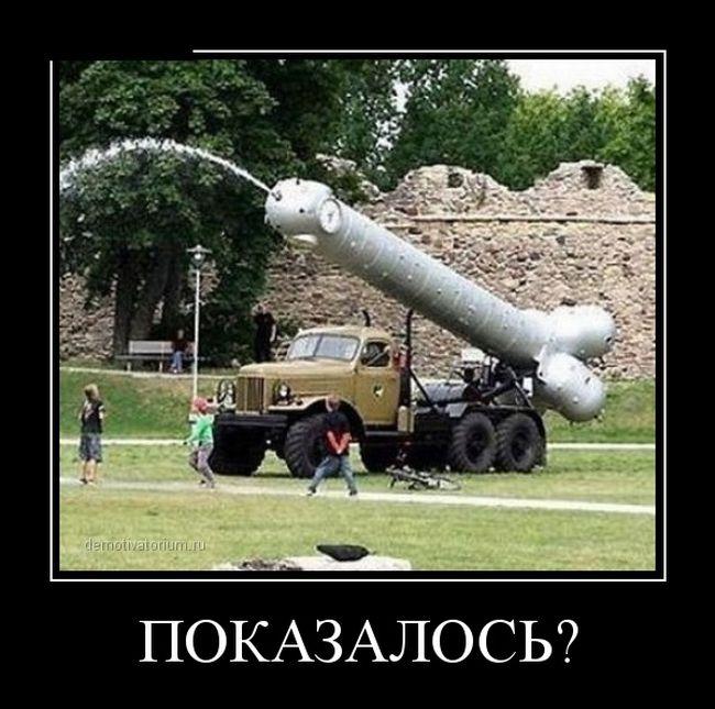 http://trinixy.ru/pics5/20150515/demotivatory_08.jpg