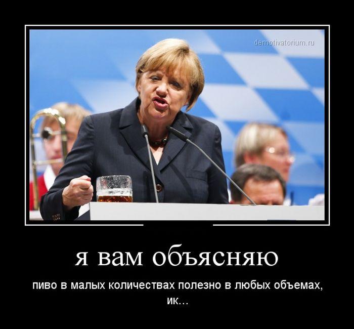 http://trinixy.ru/pics5/20150515/demotivatory_14.jpg
