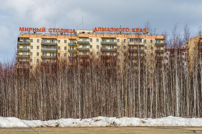 Как живет поселок Мирный – столица алмазов (50 фото)