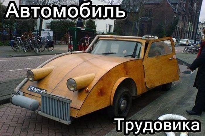 http://trinixy.ru/pics5/20150515/podborka_06.jpg