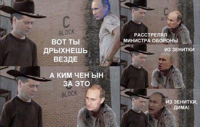 http://trinixy.ru/pics5/20150515/podborka_38.jpg