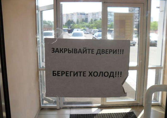 http://trinixy.ru/pics5/20150515/podborka_39.jpg