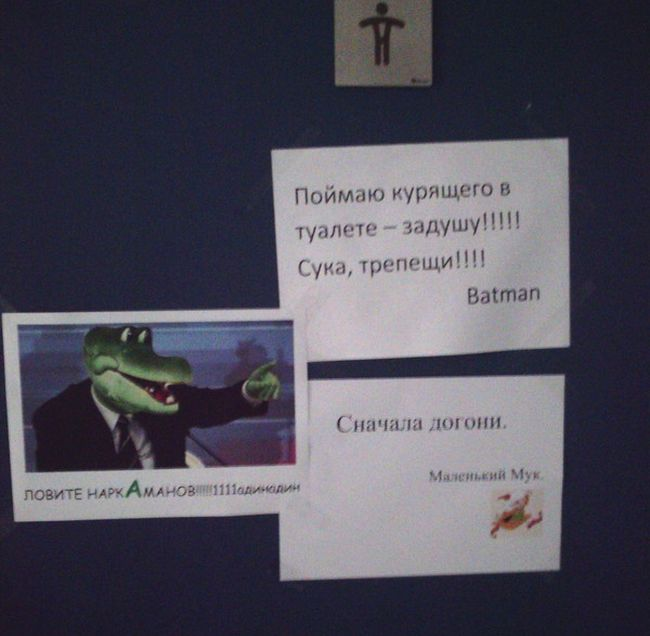 http://trinixy.ru/pics5/20150515/podborka_43.jpg