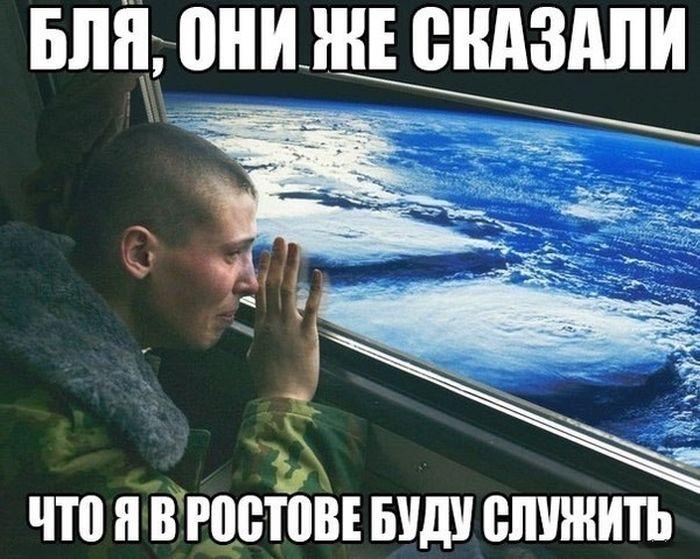 http://trinixy.ru/pics5/20150515/podborka_50.jpg