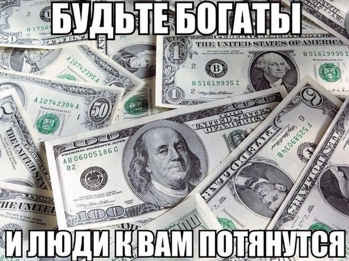 http://trinixy.ru/pics5/20150515/podborka_79.jpg