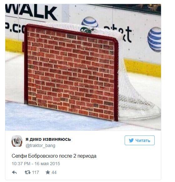Хоккей. Россия - США - 4:0 (10 фото)