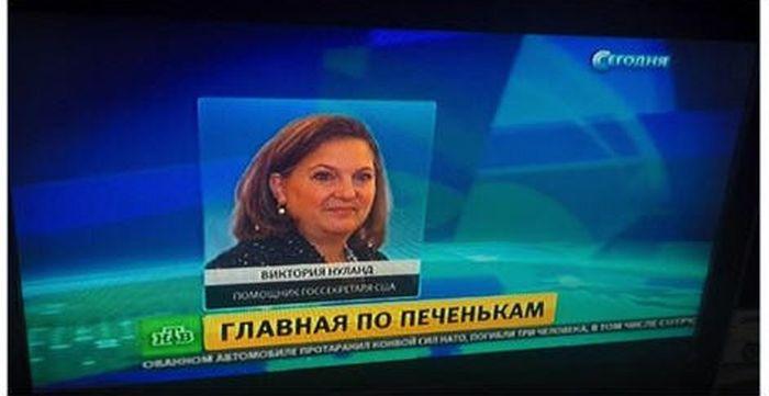 trinixy.ru/pics5/20150519/podborka_35.jpg
