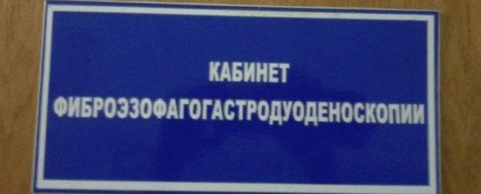 Смішні оголошення з коридорів лікарень і поліклінік (19 фото)