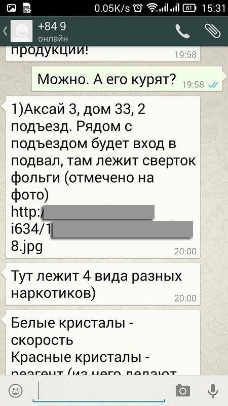 Легкая «работа» для подростков в Алматы (5 фото)