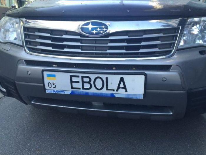 Один я прочитал как - еболА?