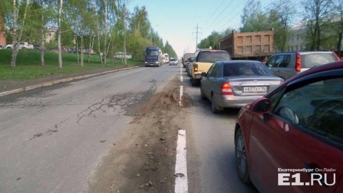 Обновленная дорожная разметка в Екатеринбурге (3 фото)