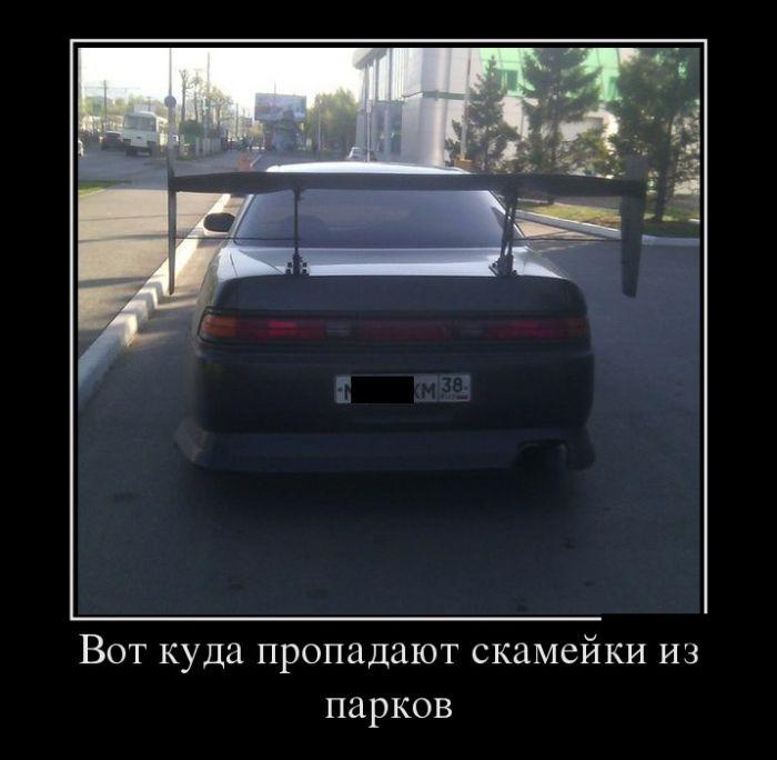 http://trinixy.ru/pics5/20150522/demotivatory_07.jpg