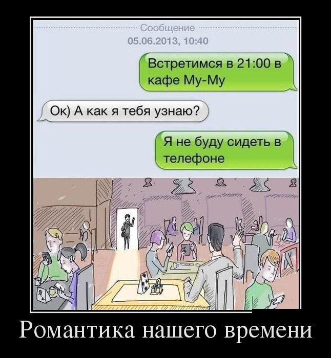 http://trinixy.ru/pics5/20150522/demotivatory_11.jpg