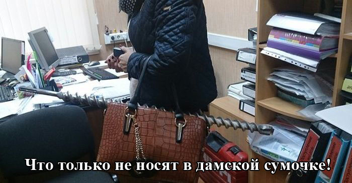 http://trinixy.ru/pics5/20150522/podborka_02.jpg