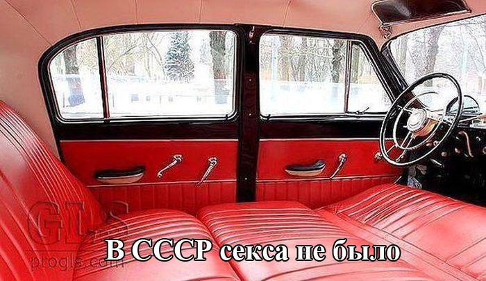 http://trinixy.ru/pics5/20150522/podborka_35.jpg