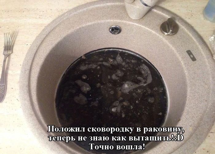 http://trinixy.ru/pics5/20150522/podborka_38.jpg