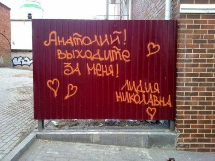 Фото, які можливо було зробити тільки в Росії.  Частина 5 (30 фото)