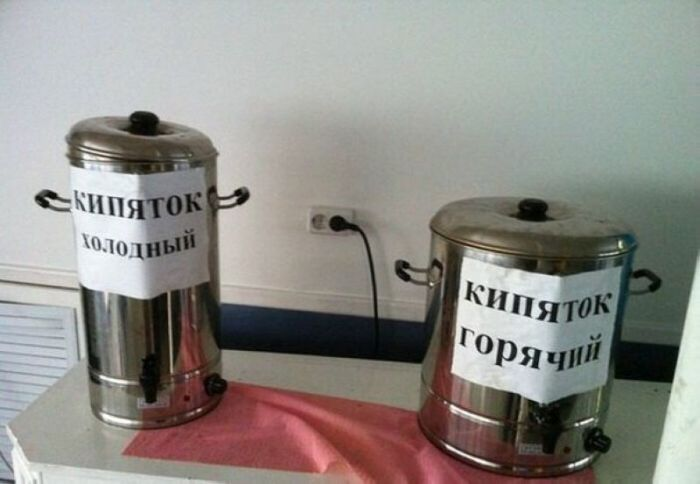 Фото, которые возможно было сделать только в России. Часть 5 (30 фото)
