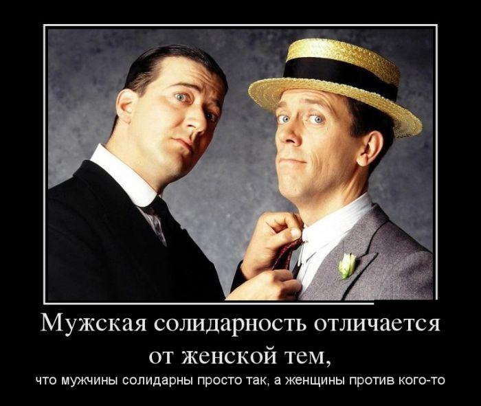 http://trinixy.ru/pics5/20150529/demotivatory_05.jpg