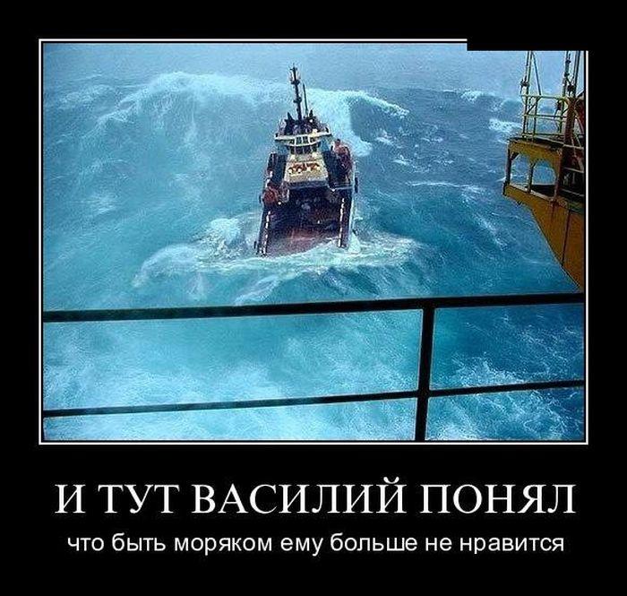 http://trinixy.ru/pics5/20150529/demotivatory_08.jpg
