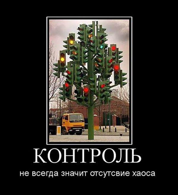 http://trinixy.ru/pics5/20150529/demotivatory_10.jpg