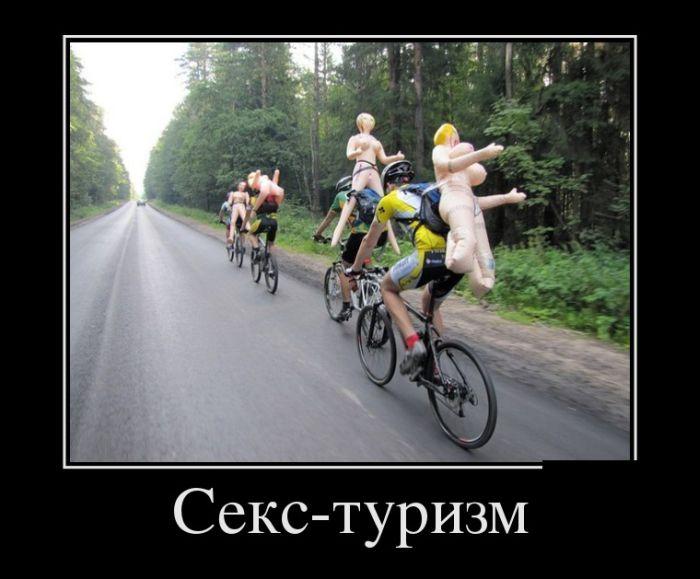 http://trinixy.ru/pics5/20150529/demotivatory_21.jpg