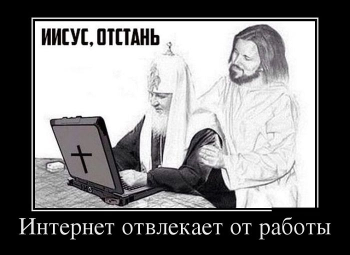 http://trinixy.ru/pics5/20150529/demotivatory_29.jpg