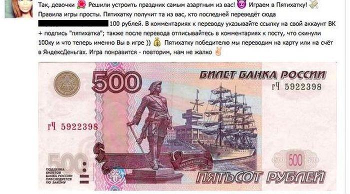 http://trinixy.ru/pics5/20150529/podborka_39.jpg