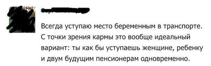 http://trinixy.ru/pics5/20150529/podborka_49.jpg