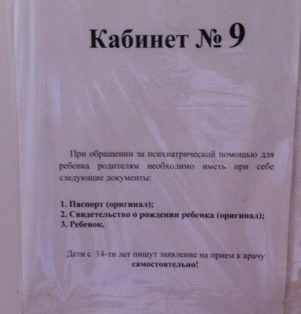 http://trinixy.ru/pics5/20150529/podborka_52.jpg