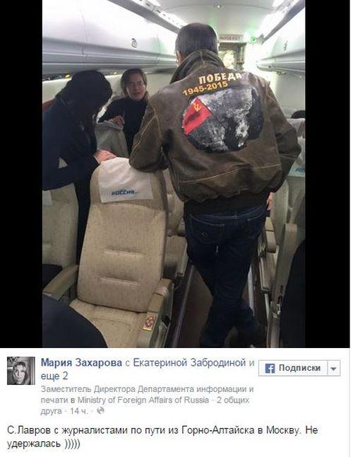 В сети появилась фотография Сергея Лаврова в патриотической куртке (2 фото)