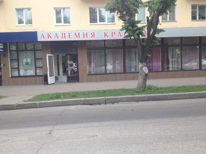 Как мошенники пытались развести женщину на 188 000 рублей (5 фото)