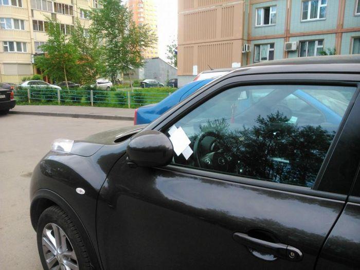 Записка с угрозами покушения на автомобиль (5 фото)