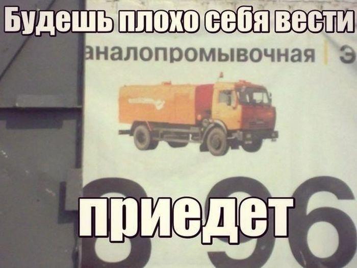 Приколы для автомобилистов (40 фото)