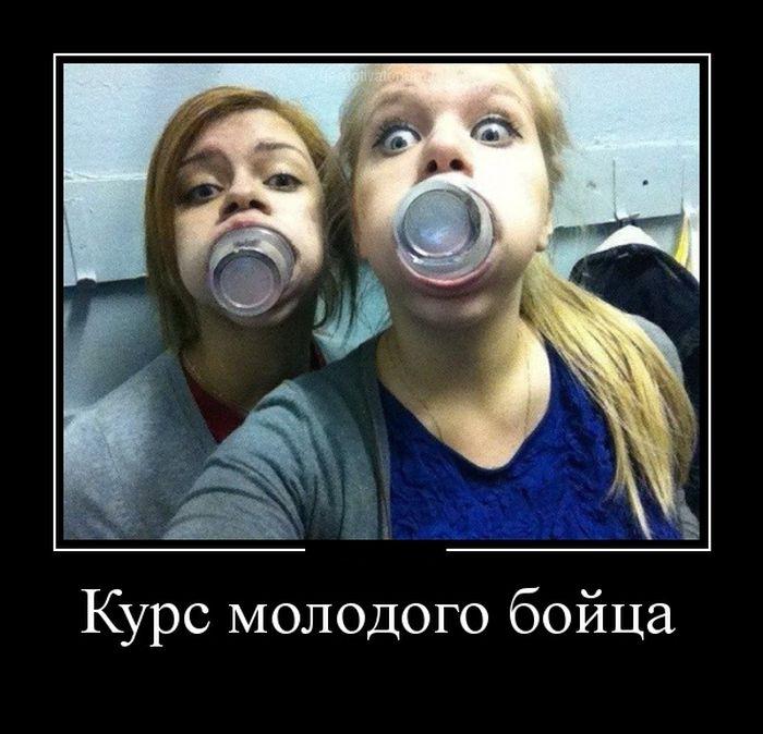 http://trinixy.ru/pics5/20150605/demotivatory_19.jpg