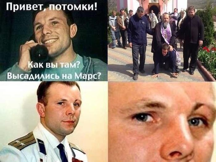 http://trinixy.ru/pics5/20150605/podborka_61.jpg