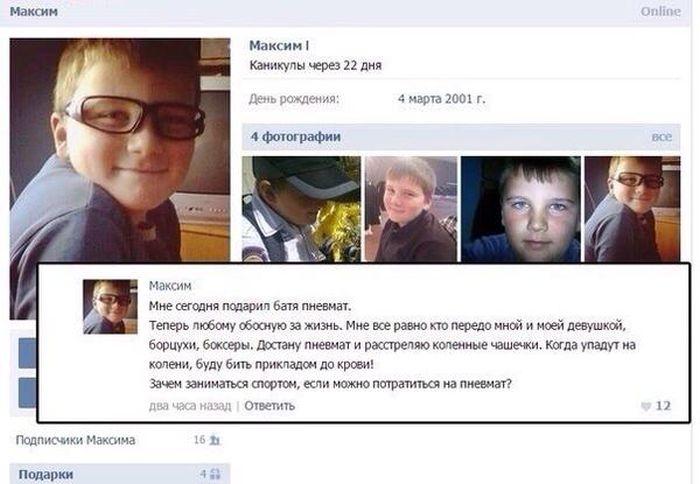 http://trinixy.ru/pics5/20150605/podborka_80.jpg
